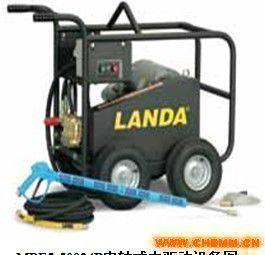 美国LANDA MPE串轴式电驱动冷水超高压/工业清洗机设备