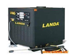 美国LANDA VNG多功能标准型燃气加热式高压清洗机/工业热水冲洗设备