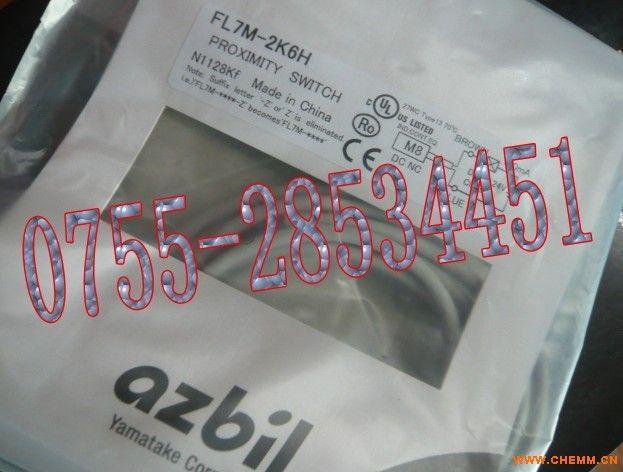 FL7M-2K6H  AZBIL接近开关