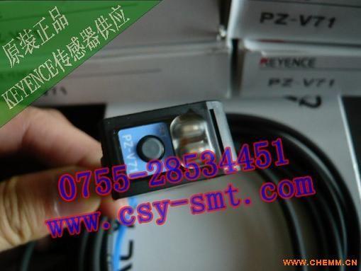 PZ-V71  KEYENCE光电开关