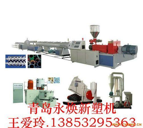 塑料管机器
