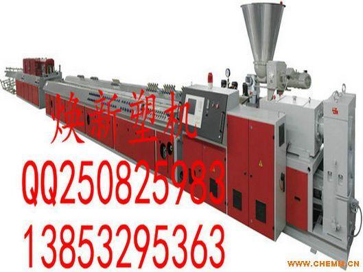 PVC塑钢型材生产线