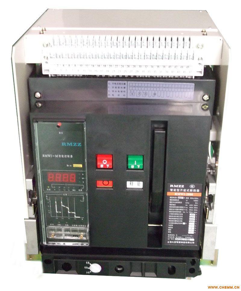 框架式断路器(以下简称断路器),该断路器适用于交流50Hz,额定电压400V、690V,额定电流6300A及以下的配电网络中,用来分配电能和保护线路,防止电源设备遭受过载、欠电压、短路、单相接地等故障的危害。断路器具有智能化保护功能,选择性保护范围广而精确,能提高供电可靠性。 交流额定电流630A~6300A; 短路分断能力80kA~100kA(有效值); 具有3级和4级; 抽屉式和固定式; 具有隔离功能;            分断能力高,零飞弧; 多种智能控制器,提供不同功能; 可上进线