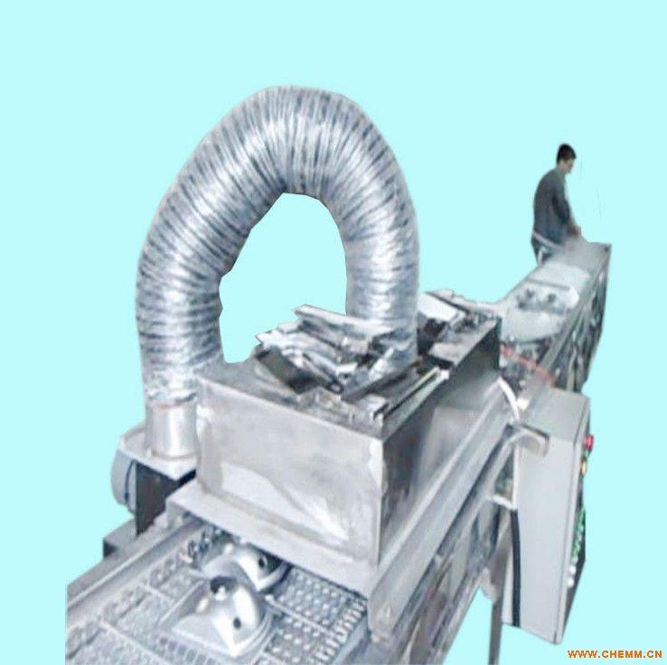 佛山里水聚和通过式工业超声波清洗机