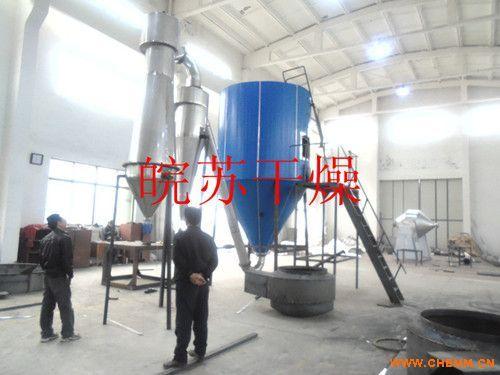LPG-5实验室高速离心喷雾干燥机