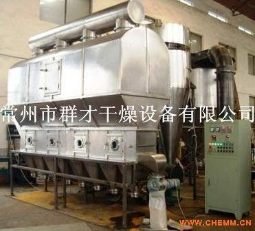 干燥先锋:酒曲干燥机,酒曲烘干机,沸腾干燥机