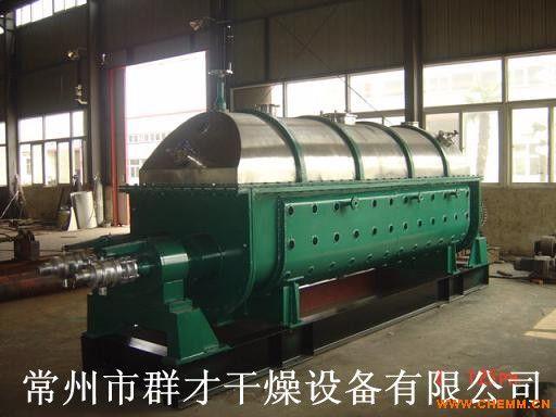 丙烯基树脂干燥机