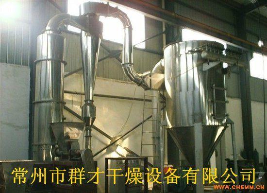 氧化铬绿干燥机/氧化铬绿烘干机/颜料烘干设备