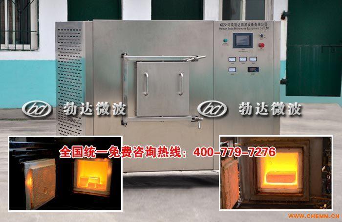 钛酸钡烘干机、微波烘干机价格优惠