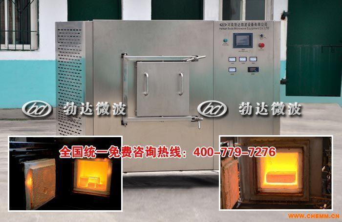 长期供应氧化镁烘干机、微波烘干机,价格从优,全国免费售后服务!