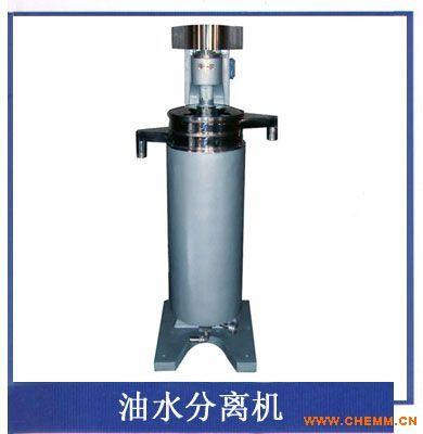 产品关键词:油水分离机