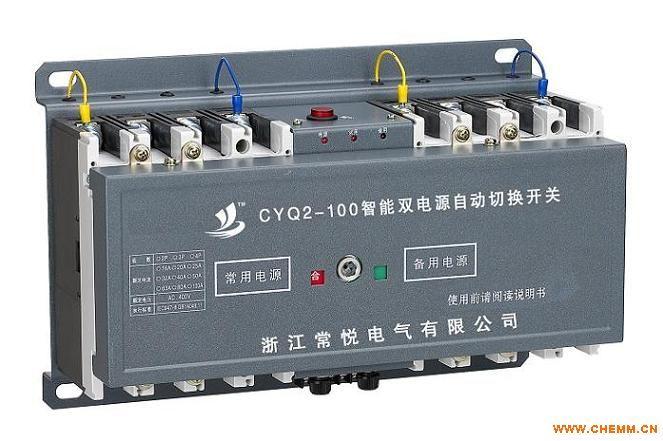 电子电工仪器  产品名称:q2-100/4p 双电源自动转换开关  产品编号:6