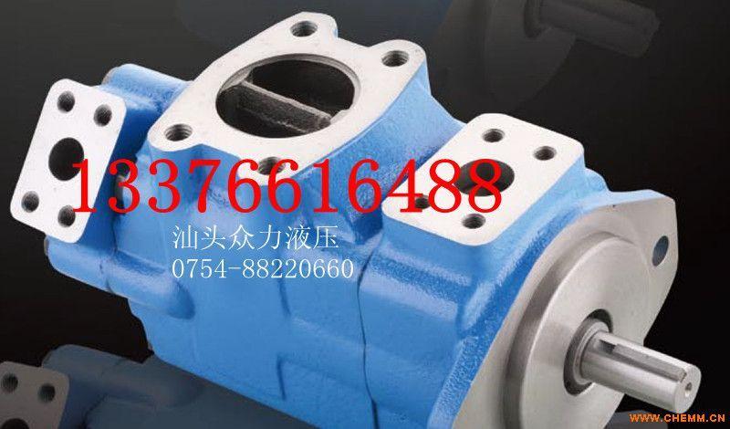 液压泵 注塑机液压泵 电动液压泵图片