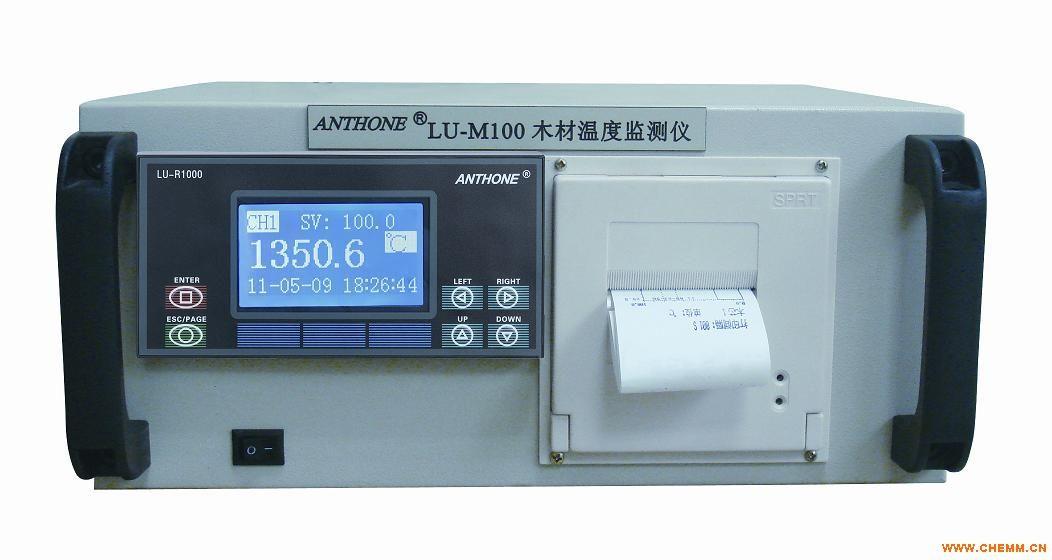 LU-M100木芯检测仪