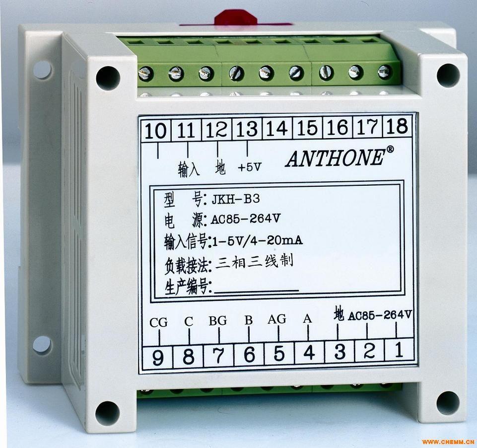 JKH-B3三相可控硅移相触发模块(三相三线制)