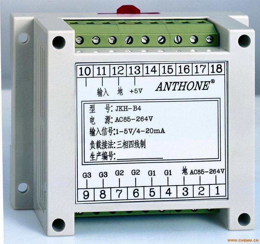 JKH-B3三相可控硅移相触发模块(三相四线制接法)