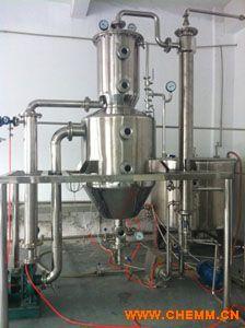 中试dtb结晶器 中试降膜蒸发器 中试OSLO结晶器