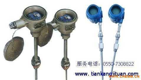 产品关键词:热电偶温度变送器热电偶温度变送