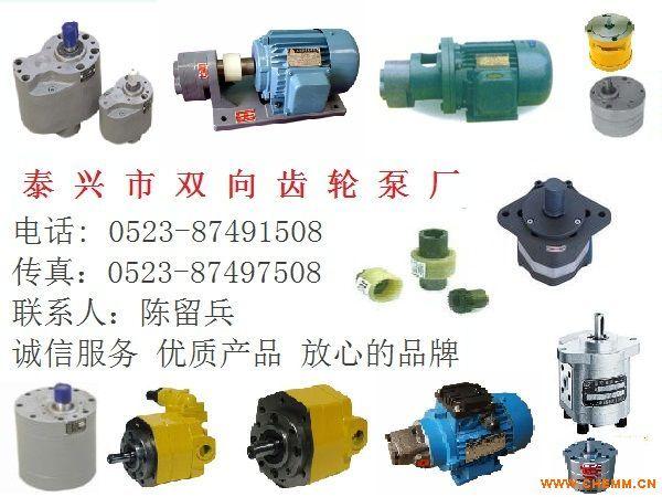 耐高温350度油泵,高压,中压,低压(全系列)不渗滤油