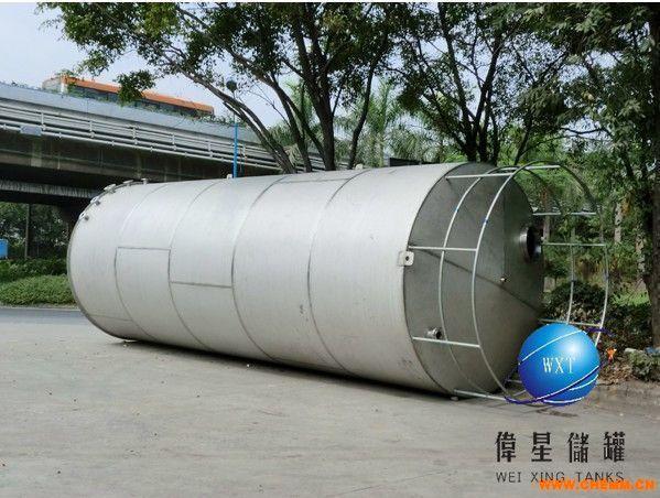 氨水储罐,不锈钢氨水储罐,水泥火电脱硝用氨水罐,专业制造