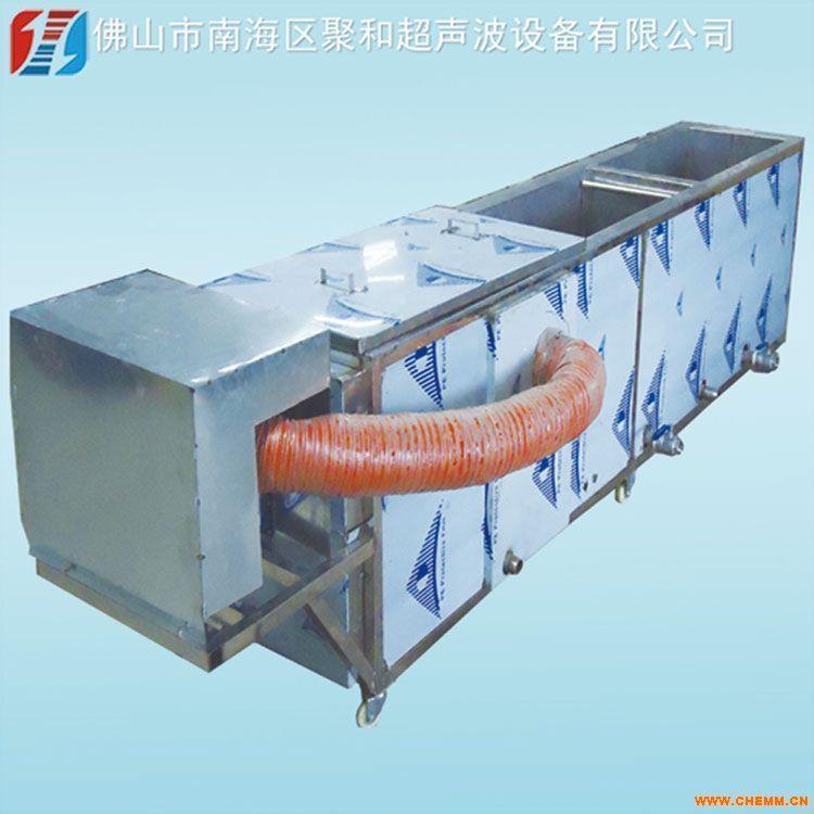 佛山三槽式超声波清洗机_工业用超声波清洗过水烘干一体