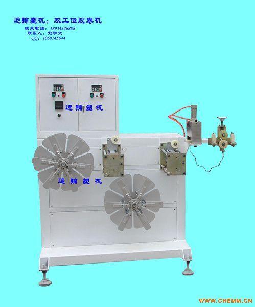 塑料工业专用设备 其他  产品名称:双工位收卷机 产品编号:yj双工位收