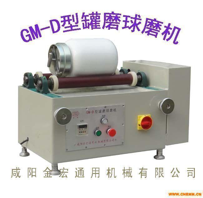 球蘑机 罐磨机 滚坛机 罐磨球磨机 实验球磨机 小型球磨机 规格型号表(1)