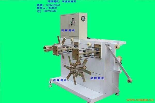 塑料工业专用设备 其他  产品名称:双盘收卷机 产品编号:yj双盘收卷机