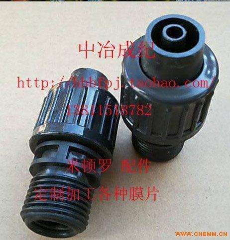 米顿罗单向阀 pvc计量泵单向阀gm005 gm0010 gb0020gm