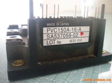 原装拆机pvc150a-16富士变频器内部专用模块