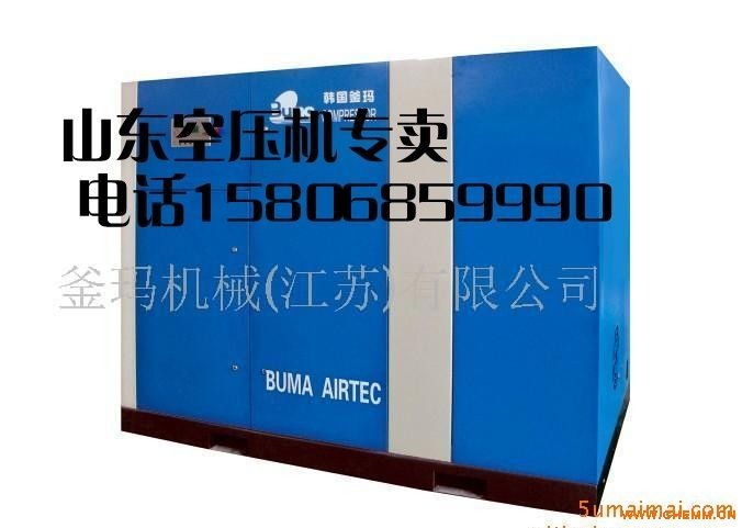 产品名称:螺杆空气压缩设备图片