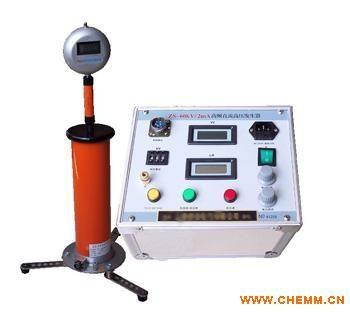 交流高压发生器 直流高压静电发生器