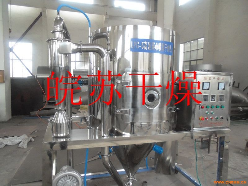 小型实验室喷雾干燥机 皖苏供应 LPG-50离心喷雾干燥机