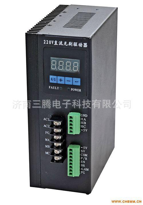 220v高压无刷直流电机驱动器