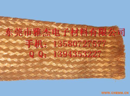 接地编织线 - 中国化工机械网