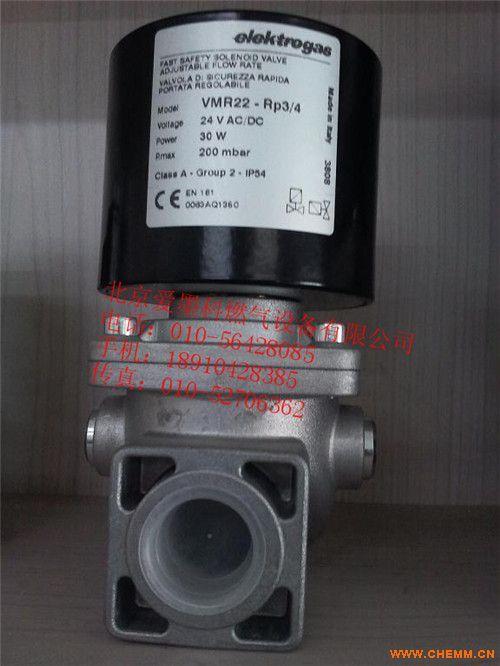 产品关键词:液化气减压阀 电磁阀 燃气过滤器 家用减压阀图片