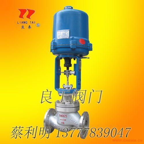 电子式电动调节阀ZAZPE-16K蒸汽流量调节