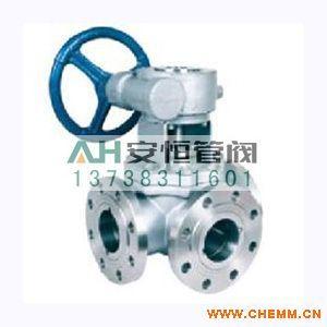气动v型球阀 cqb-f型氟塑料磁力  产品名称:q345f蜗轮三通球阀 产品图片