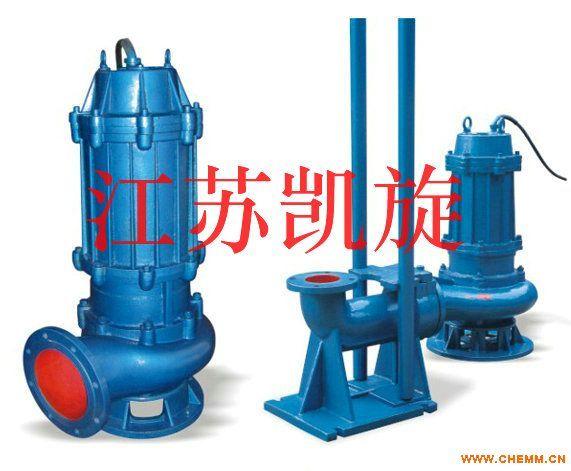 WQ/QW型潜水式无堵塞排污泵 潜水排污泵 污水提升泵