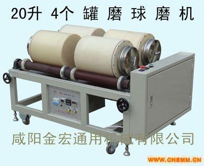 罐磨球磨机 罐磨机 球磨机 小型球磨机 实验球磨机 罐磨机规格型号表(2)