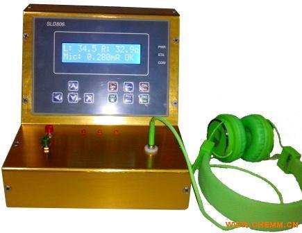 阻抗电流综合测试仪