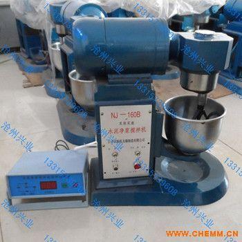 仪器仪表及自动化 其它  产品名称:nj-160a水泥净浆搅拌机 产品编号:1
