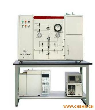 产品关键词:固定床反应器微型反应器&nbsp