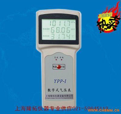 数字式大气压表/隆拓牌大气压力计