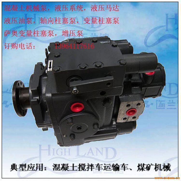 泵阀设备 试压泵  产品名称:萨奥变量液压泵|萨奥液压柱塞泵|萨奥轴向图片