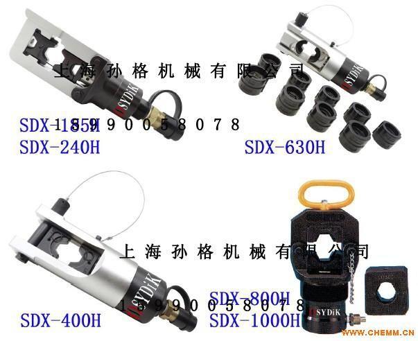 分体式液压压接钳台湾进口接线钳