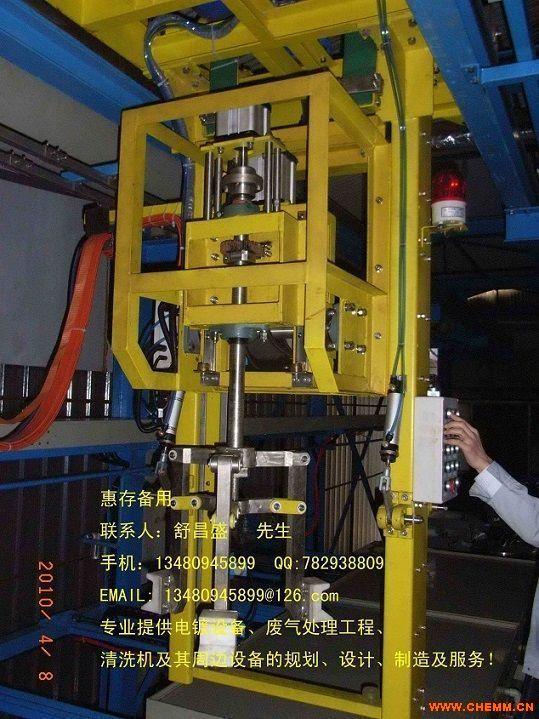 滚镀及钝化生产线 - 中国化工机械网