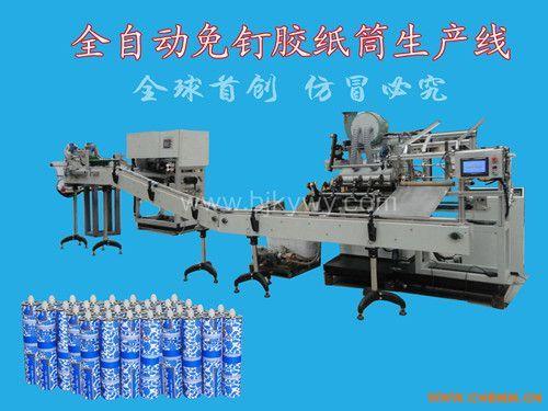 mt单头立式膏体灌装 灌装机/涂料设备/过 粉料全自动计量包装 ar862d