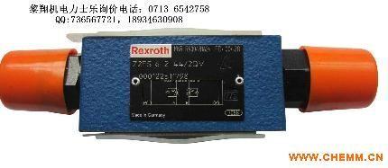 叠加式液压锁    z2s-22-30 产品编号: z2s-22-30 产品商标:力士乐图片