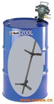 200升密闭式油桶搅拌机